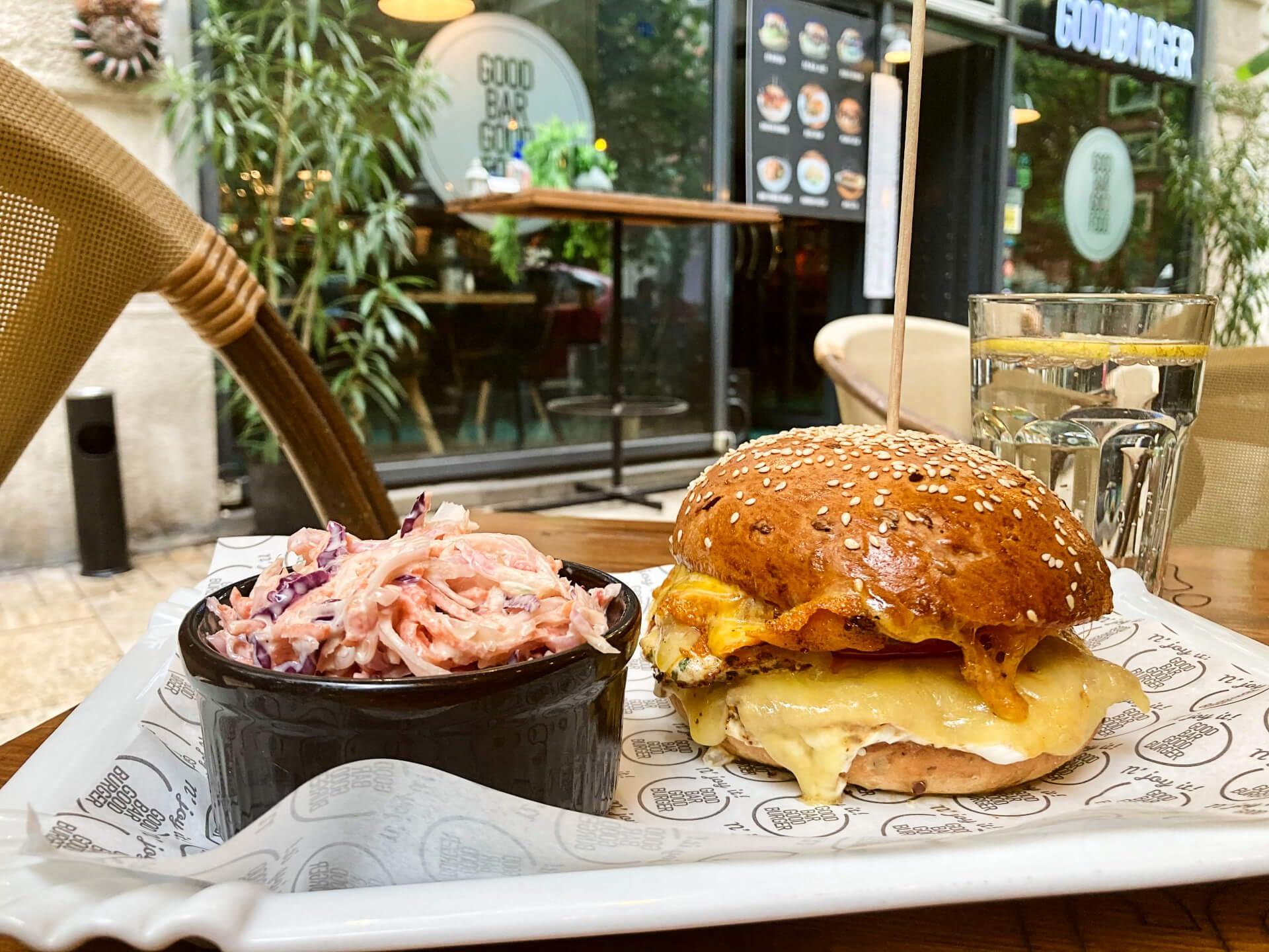 Goodbar csirkeburger